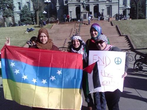 The flag of Venezuela.  Venezuela, along with Bolivia, broke diplomatic relations with Israel over it's war crimes in Gaza.  Anti-imperialist nations showing solidarity.